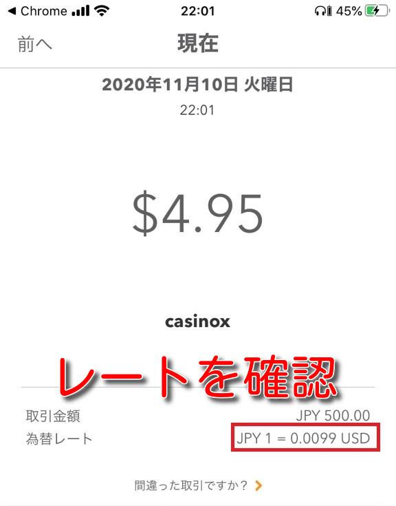 casinox muchbetter deposit9