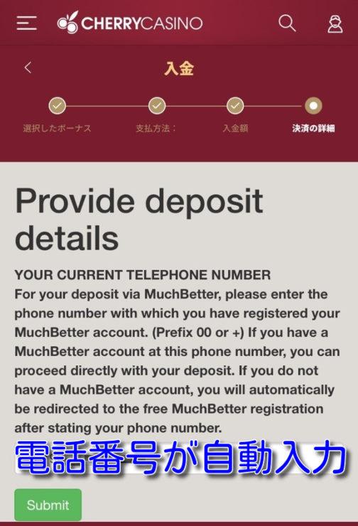 cherrycasino muchbetter deposit6