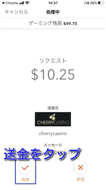 cherrycasino muchbetter deposit8