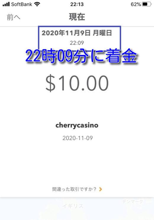 cherrycasino muchbetter withdrawal8