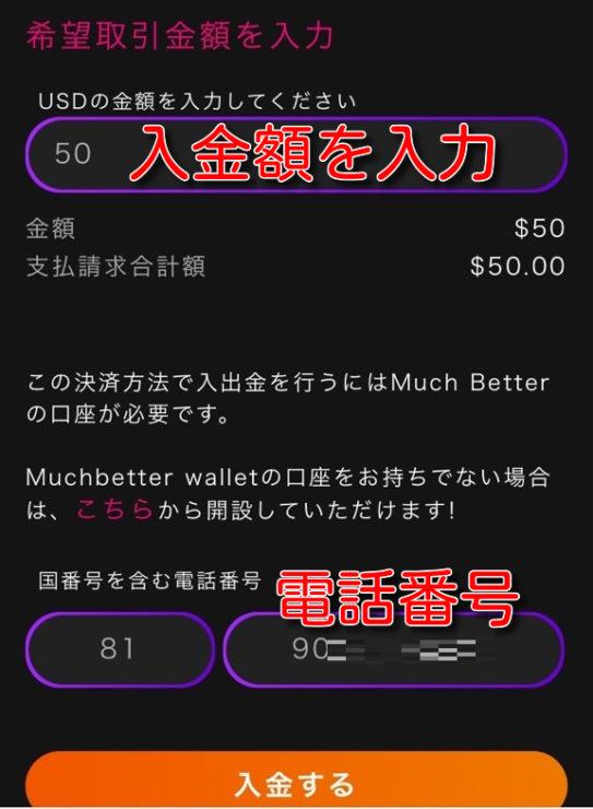 intercasino muchbetter deposit3