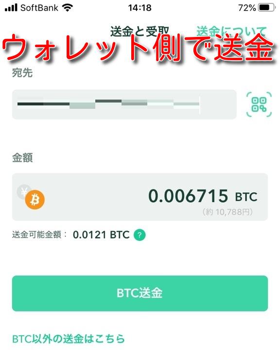 muchbetter cryptocurrency deposit6
