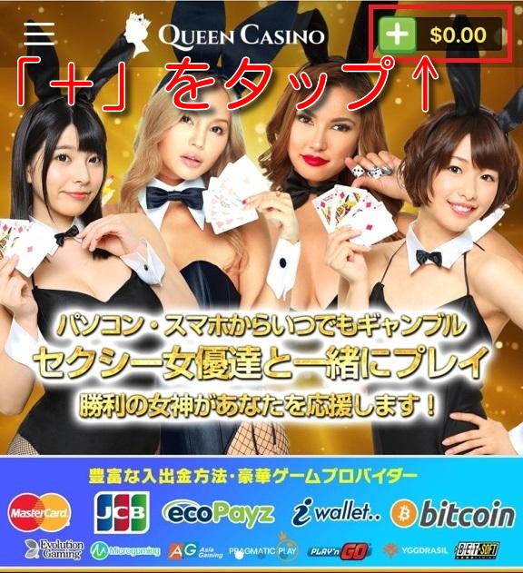 queencasino mastercard1