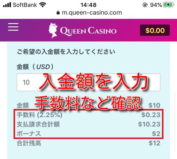 queencasino mastercard4