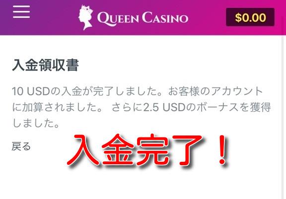 queencasino mastercard7