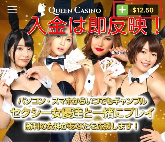 queencasino mastercard8