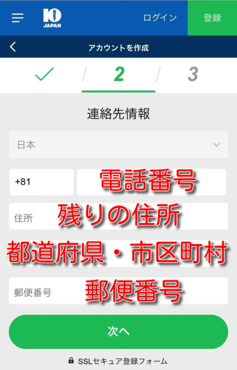 10BET signup3