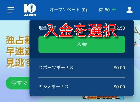 10bet creditcard2