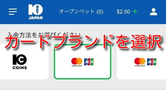 10bet creditcard3
