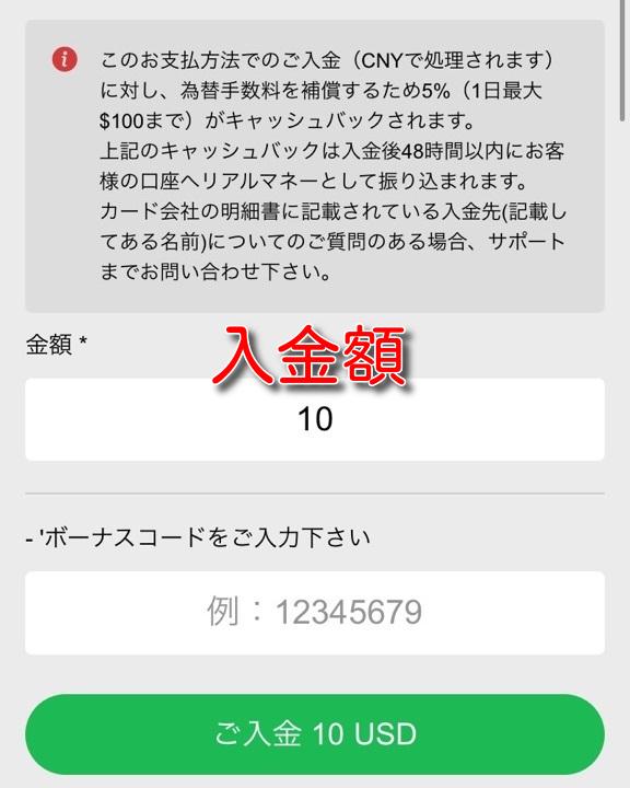 10bet creditcard4