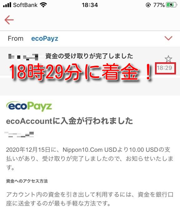 10bet ecopayz withdrawal6