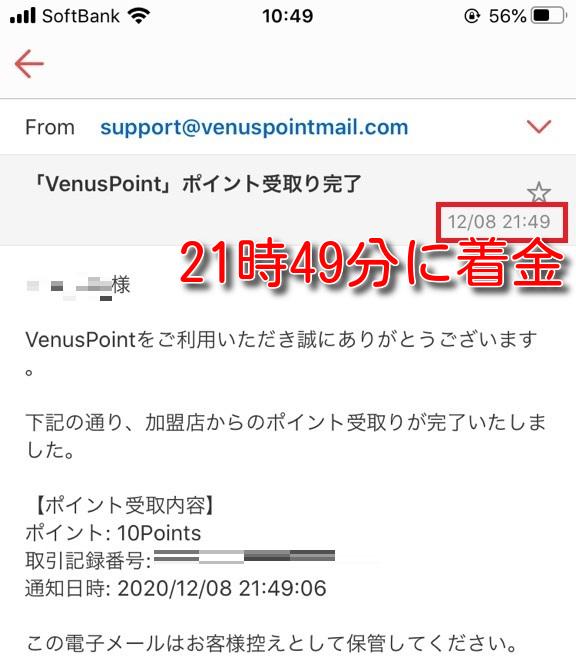 10bet venuspoint withdrawal6