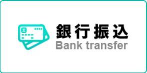 youscasino banktransfer logo