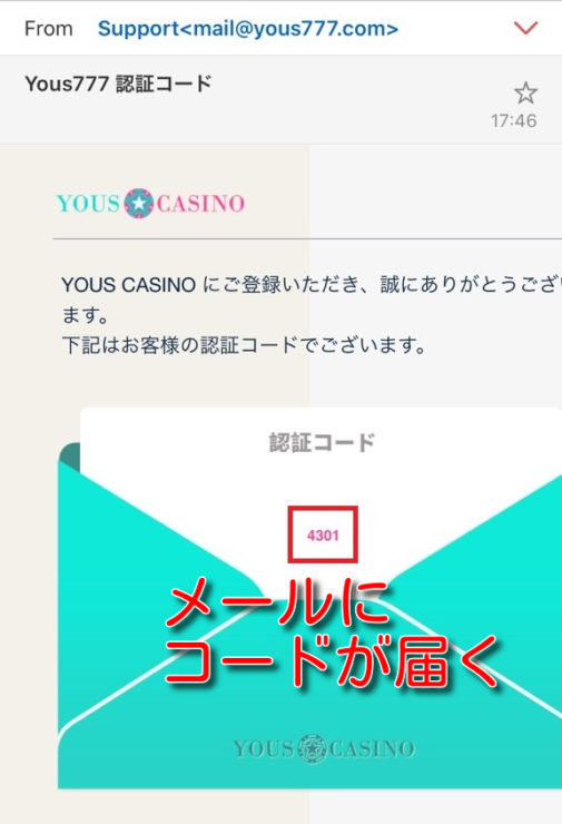 youscasino signup4