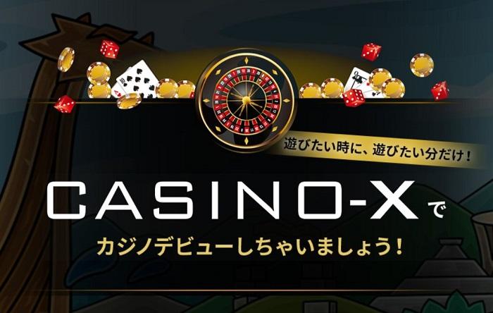casinox lp2