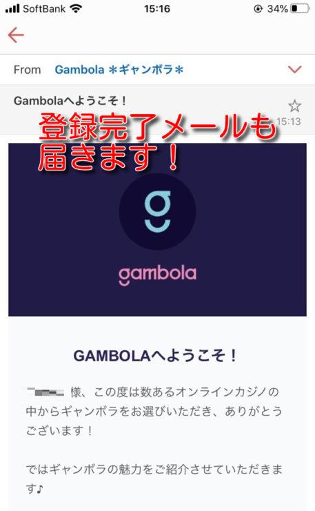 gambola signup22