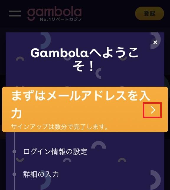 gambola signup4