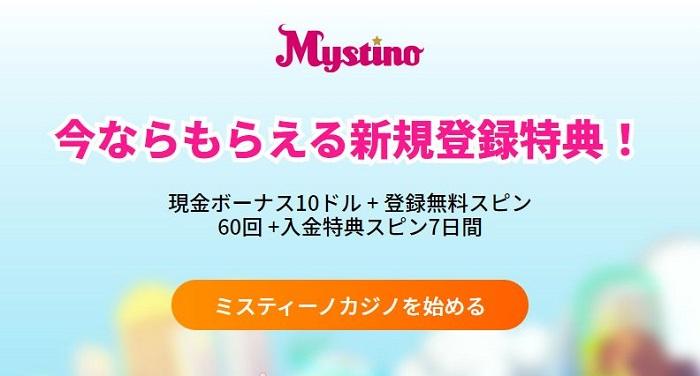 mystino web lp