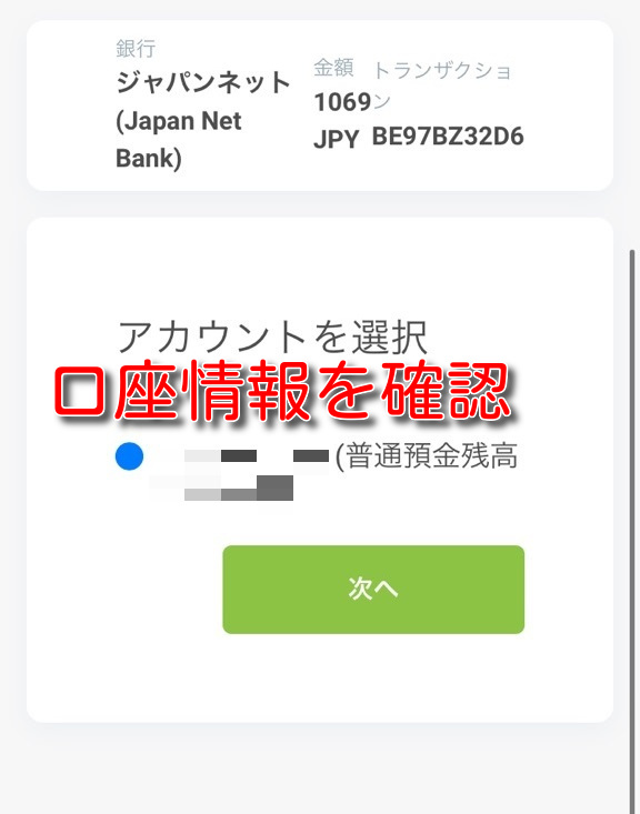 cherrycasino banktransfer deposit10