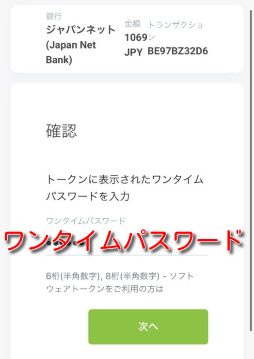 cherrycasino banktransfer deposit11