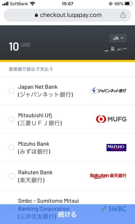 cherrycasino banktransfer deposit14