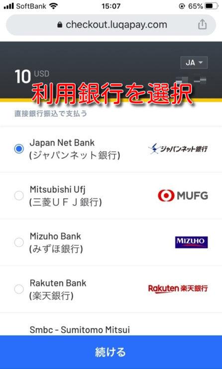 cherrycasino banktransfer deposit6
