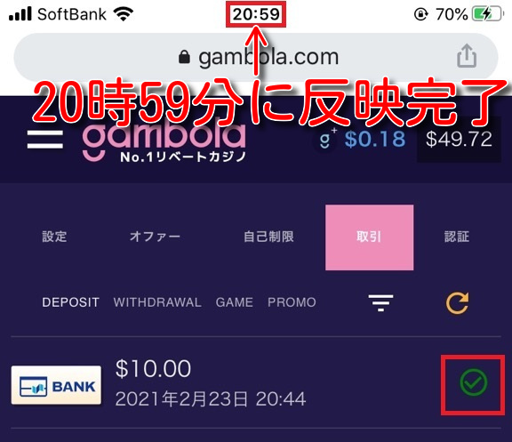 gambola banktransfer10