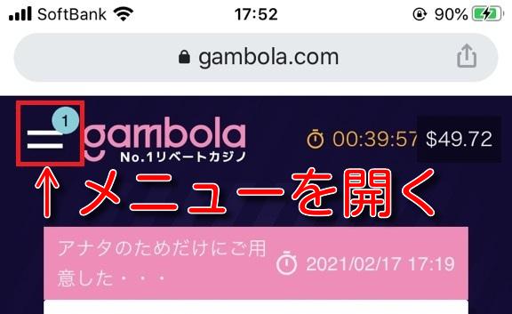 gambola muchbetter withdrawal1