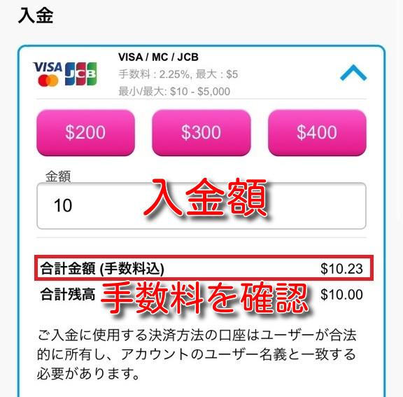 verajohn visa linepay prepaidcard3
