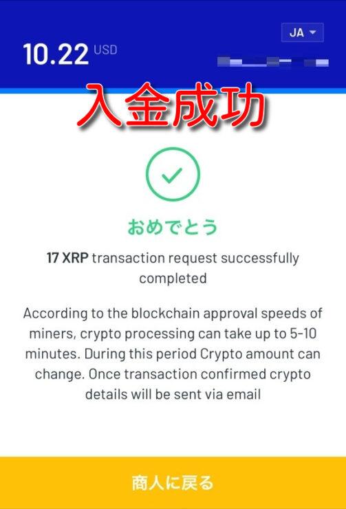 verajohn visa linepay prepaidcard6