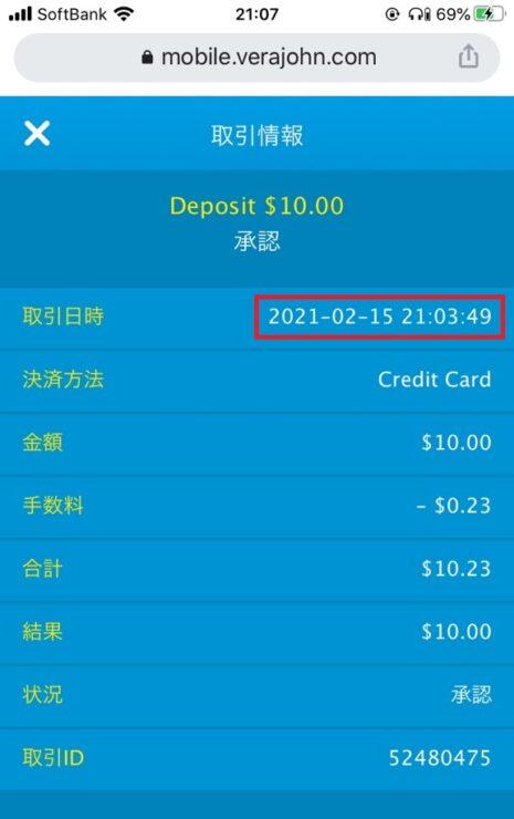 verajohn visa linepay prepaidcard8