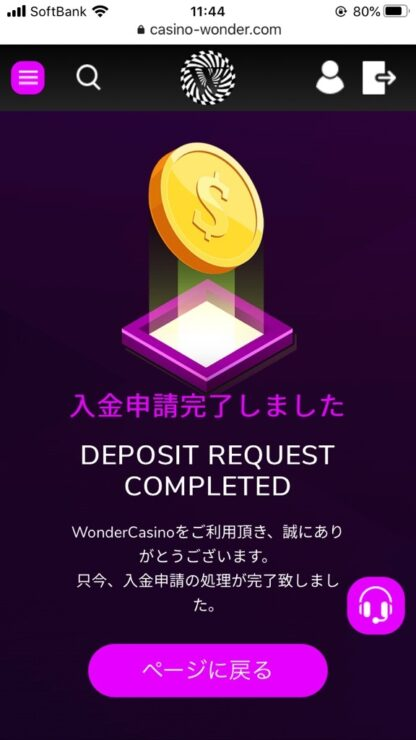 wondercasino ecopayz deposit8