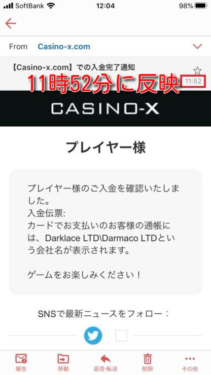 casinox banktransfer9