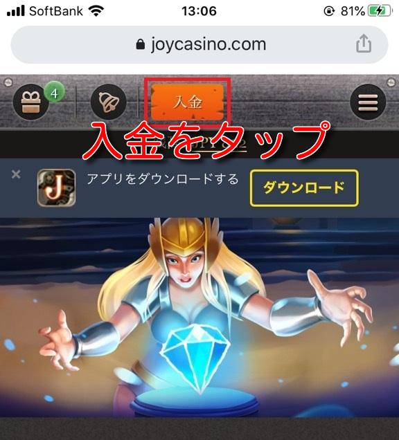 joycasino muchbetter deposit1