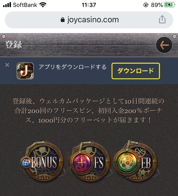 joycasino signup2