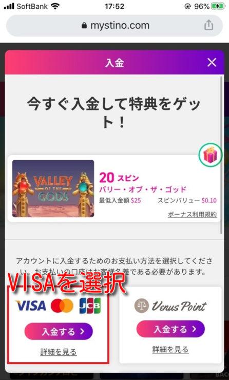 mystino visa linepay prepaidcard2