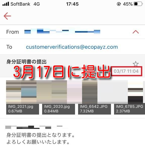 ecopayz account certification again3