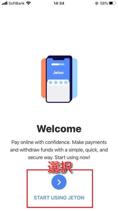 jeton app3