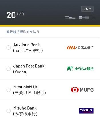 livecasinohouse banktransfer14