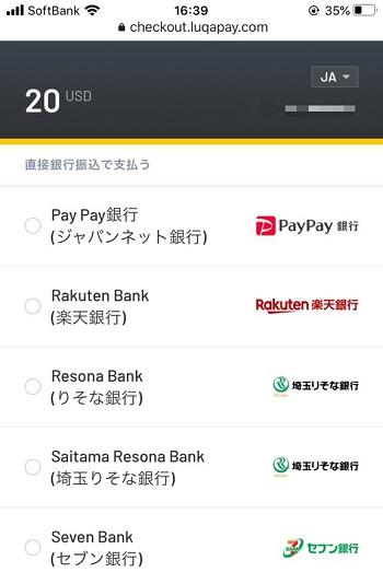 livecasinohouse banktransfer5