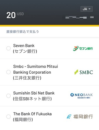 livecasinohouse banktransfer6