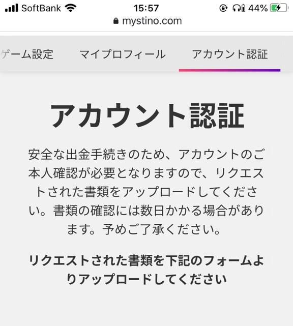 mystino kyc4