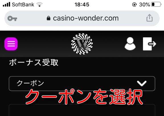 wondercasino no deposit bonus9