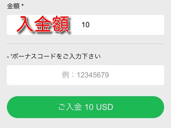 10bet muchbetter deposit4