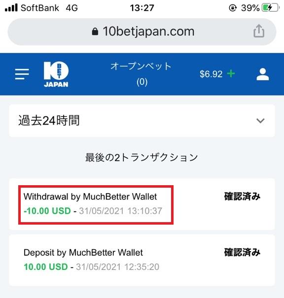 10bet muchbetter withdrawal10