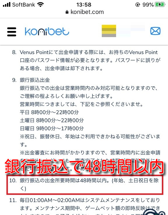 about konibet withdrawal speed2