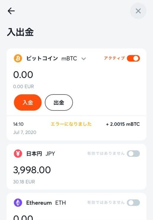 bitcasino deposit 202105-2