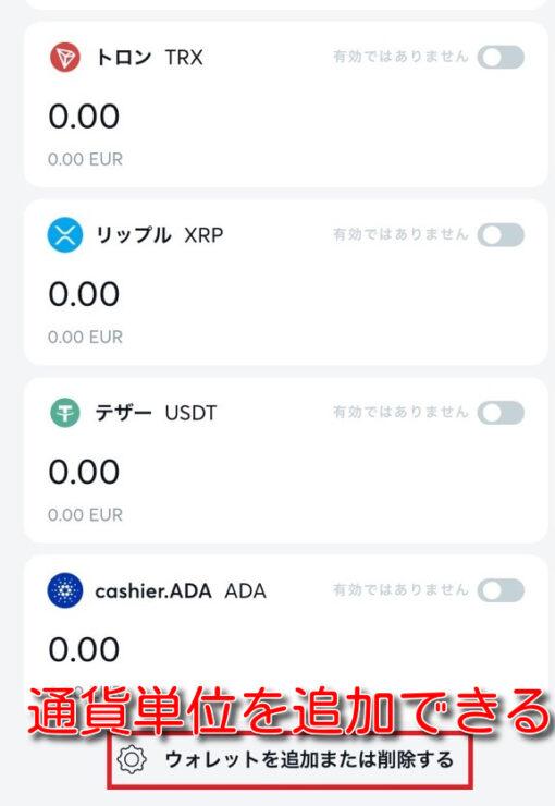 bitcasino deposit 202105-3