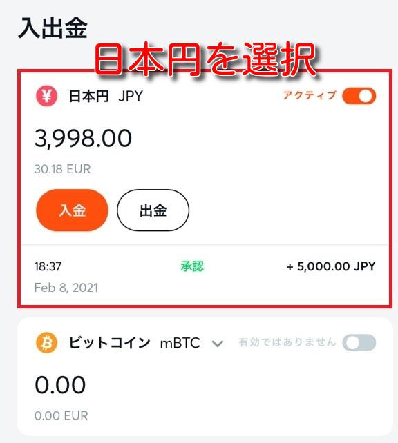 bitcasino deposit 202105-5