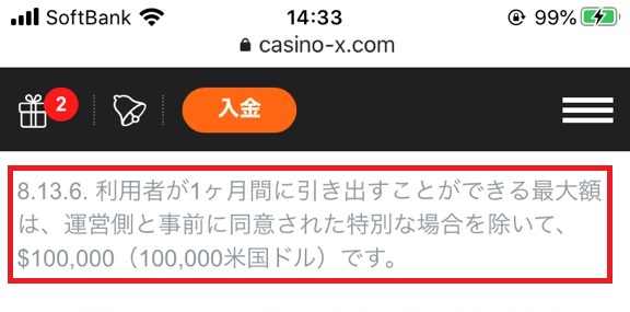 casinox withdrawal monthly limit